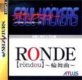 Devil Summoner: Soul Hackers / Ronde Otameshi-you Sample-ban