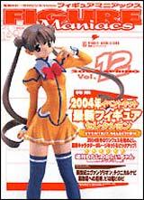 Figure Maniacs Special Magazine Vol. 12