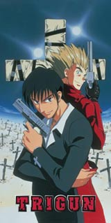 Trigun: Bath Towel