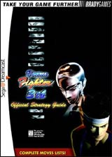 Virtua Fighter 3TB Official Strategy Guide Book
