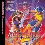 Sengoku 2 Neo Geo CD