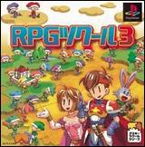 RPG Tsukuru 3