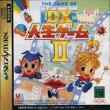 DX Jinsei Game II