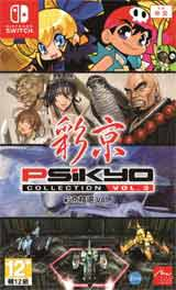 Psikyo Collection Vol. 3