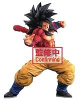 Dragon Ball Super World Colosseum 3 Master Stars SS4 Son Goku Figure