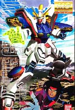 G Gundam Master Grade Shining Gundam 1/100 Model Kit