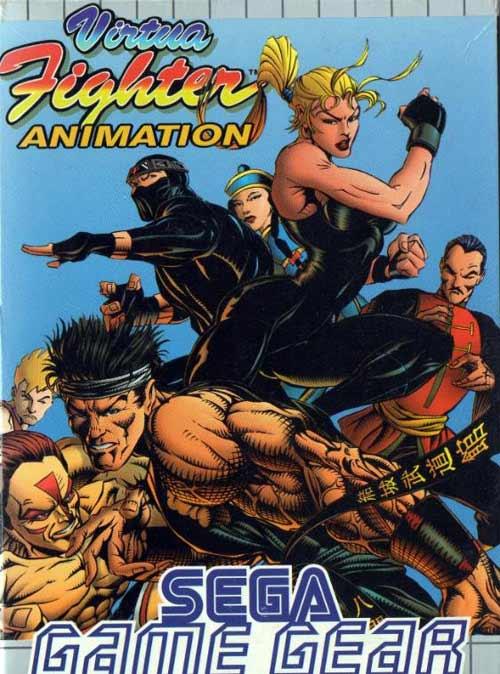 Virtua Fighter Animation
