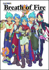 Breath Of Fire Official Complete Works