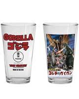 Godzilla 1973 Godzilla VS Megalon Movie Pint Glass