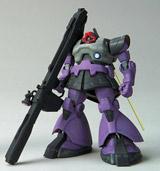 Gundam HCM Pro: MS-09R Rick Dom Repaint Ver Action Figure