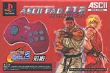 PS2 ASCII Pad FT2 Capcom Edition Controller