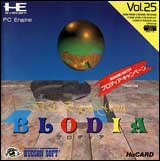 Blodia PC Engine