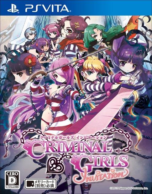 Criminal Girls INVITATION