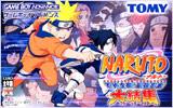 Naruto: Saikyo Ninja