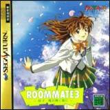 Roommate 3