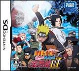 Naruto Shippuden: Shinobi Retsuden III