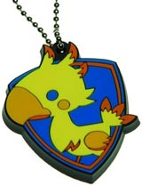 Theatrhythm Final Fantasy Chocobo Rubber Keychain