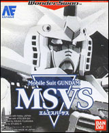 Mobile Suit Gundam: MSVS