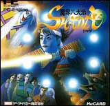 Makai Hakkenden Shada PC Engine
