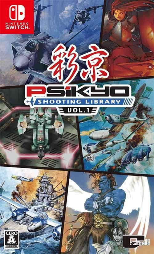 Psikyo Shooting Library Vol. 1