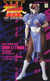 Street Fighter III Chun-Li Collection Figure