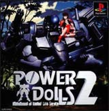 Power Dolls 2