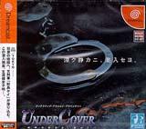 Undercover AD 2025 Kei