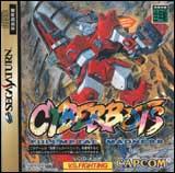 Cyberbots: Fullmetal Madness