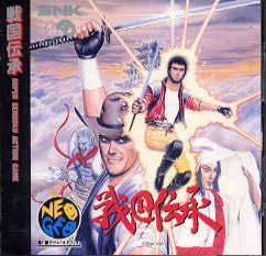 Sengoku Neo Geo CD