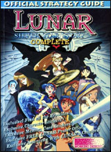 Lunar Silver Star Offical Strategy Guide