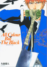 Bleach Illustration Works: All Colors but the Black
