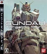 Mobile Suit Gundam Target in Sight