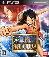 One Piece: Kaizoku Musou