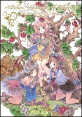 Atelier: Artworks of Arland