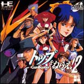Toppu O Nerae! Gunbuster Vol.2 Super CD-ROM2