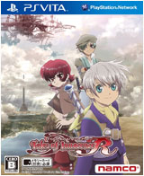 Tales of Innocence R