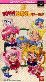 Panic in Nakayoshi World / Sailor Moon