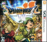 Dragon Quest VII:  Eden no Senshitachi