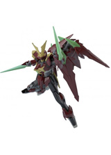 Gundam Build Fighters Ninpulse 1/144 Scale Model Kit