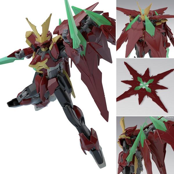 Gundam Build Fighters Ninpulse 1/144 Scale Model Kit