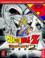 Dragon Ball Z: Budokai 2 Official Strategy Guide