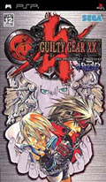 Guilty Gear XX: The Midnight Carnival #Reload