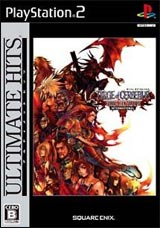 Final Fantasy VII: Dirge of Cerberus International
