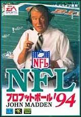 John Madden NFL 94