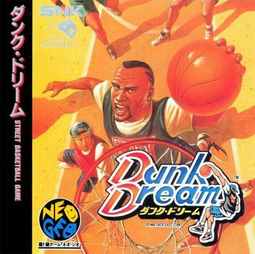 Dunk Dream Neo Geo CD