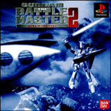 Gundam: The Battle Master 2