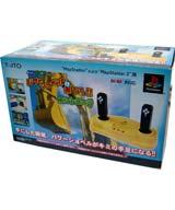 PlayStation Power Shovel Controller
