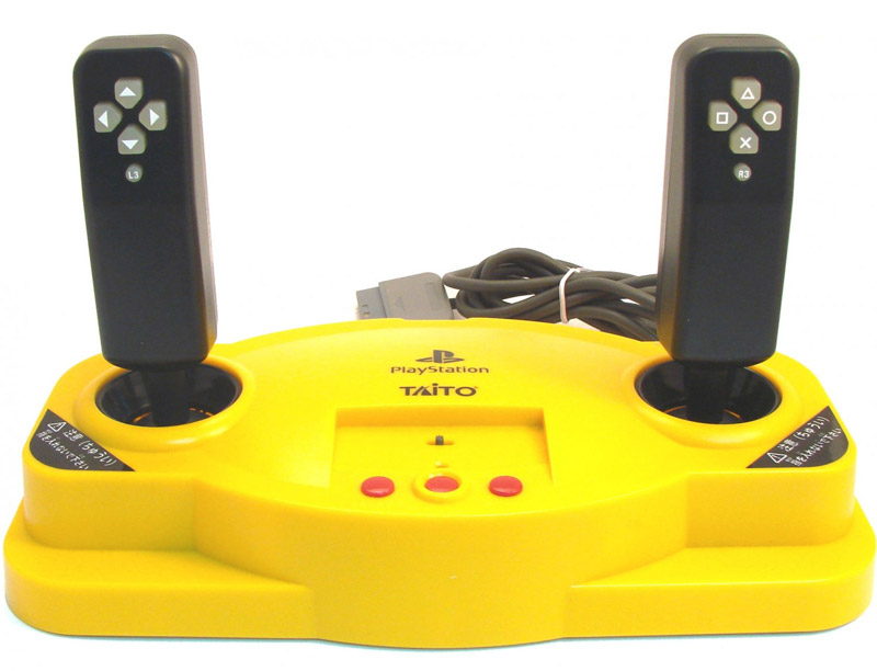 PlayStation Power Shovel Controller