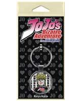 Jojo's Bizarre Adventure Season 4 Dio Brando Keychain