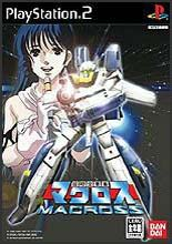 Macross Hyper Dimension Fortress